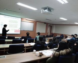 산업체 재직자 교육 수행